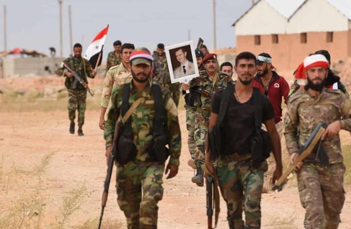 صورة مليشيات النظام تجند المئات بدير الزور لقتال تنظيم الدولة