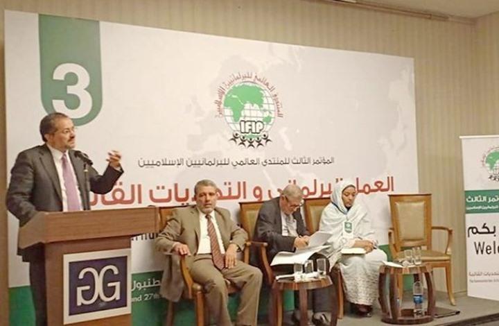 صورة المنتدى الإسلامي البرلماني يطلق حملة لمقاومة التطبيع