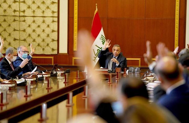 """صورة وزير الصحة العراقي يقدم استقالته على خلفية حريق """"ابن الخطيب"""""""