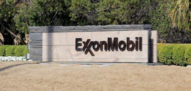 صورة حول شركة إكسون موبيل