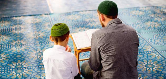 صورة صفات عباد الرحمن
