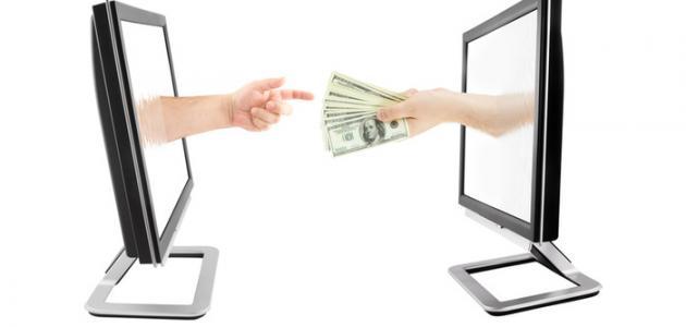 صورة طرق استلام الأموال في الدول العربية